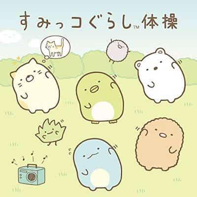 すみっコぐらしのキャラクター一覧を紹介!