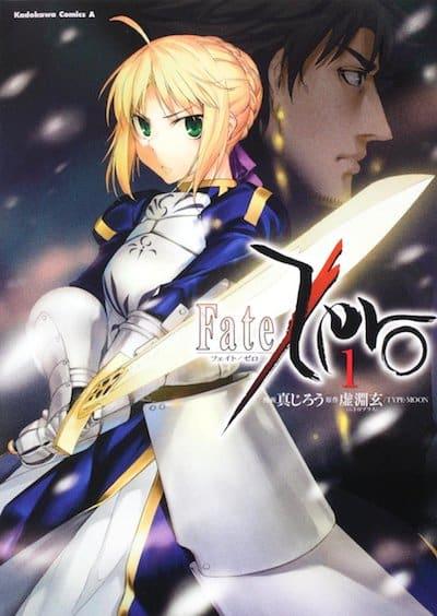 Fate/Zero(フェイトゼロ)とは?