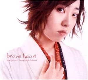 アニメ「シャーマンキング」挿入歌1「brave heart」