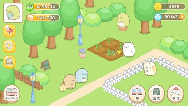 スマホアプリ「すみっコぐらし農園(仮称)」