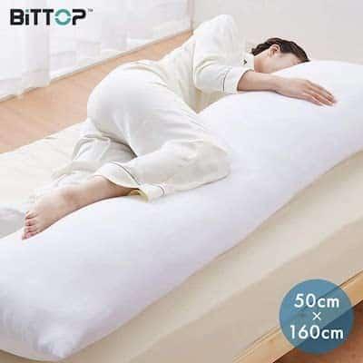 BITTOP 抱き枕
