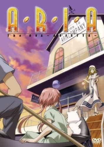 OVA[ARIA The OVA 〜ARIETTA〜]