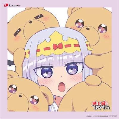 アニメ「魔王城でおやすみ」OPテーマ「快眠!安眠!スヤリスト生活」