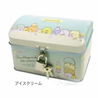すみっコぐらし バンク 貯金箱 鍵(カギ)付き缶バンク アイスクリーム